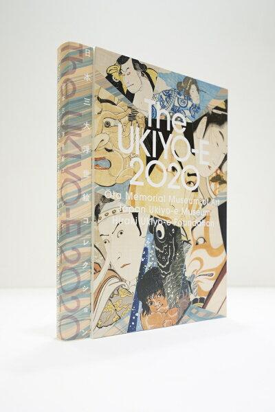 「The UKIYO-E 2020 <br />日本三大浮世絵コレクション」<br />展覧会図録