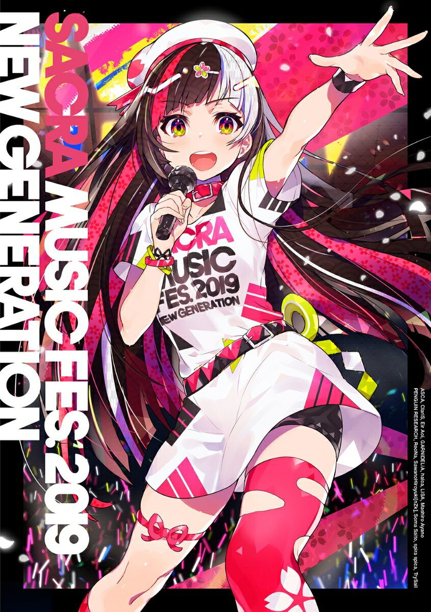 SACRA MUSIC FES.2019 -NEW GENERATION-(初回生産限定盤)【Blu-ray】