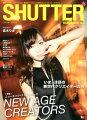 SHUTTER magazine(vol.6)
