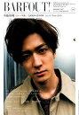 BARFOUT!(volume 256(JANU) Culture Magazine From Shi 中島裕翔12ページ特集/松坂桃李×菅田将暉 Jun.K(Fr (Brown's books) [ ブラウンズブックス ]