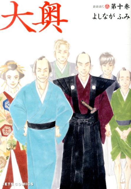 徳川 家斉