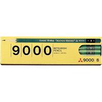 鉛筆 9000(S)B