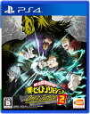 僕のヒーローアカデミア One's Justice2 PS4版