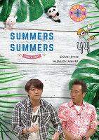 さまぁ~ず×さまぁ~ず DVD Vol.44 (通常版)