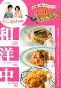 【送料無料】プロ技キッチン!