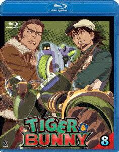 【楽天ブックスならいつでも送料無料】TIGER&BUNNY(タイガー&バニー) 8【Blu-ray】 [ 平田広明 ]