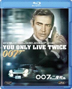 007は二度死ぬ【Blu-ray】 [ ショーン・コネリー ]