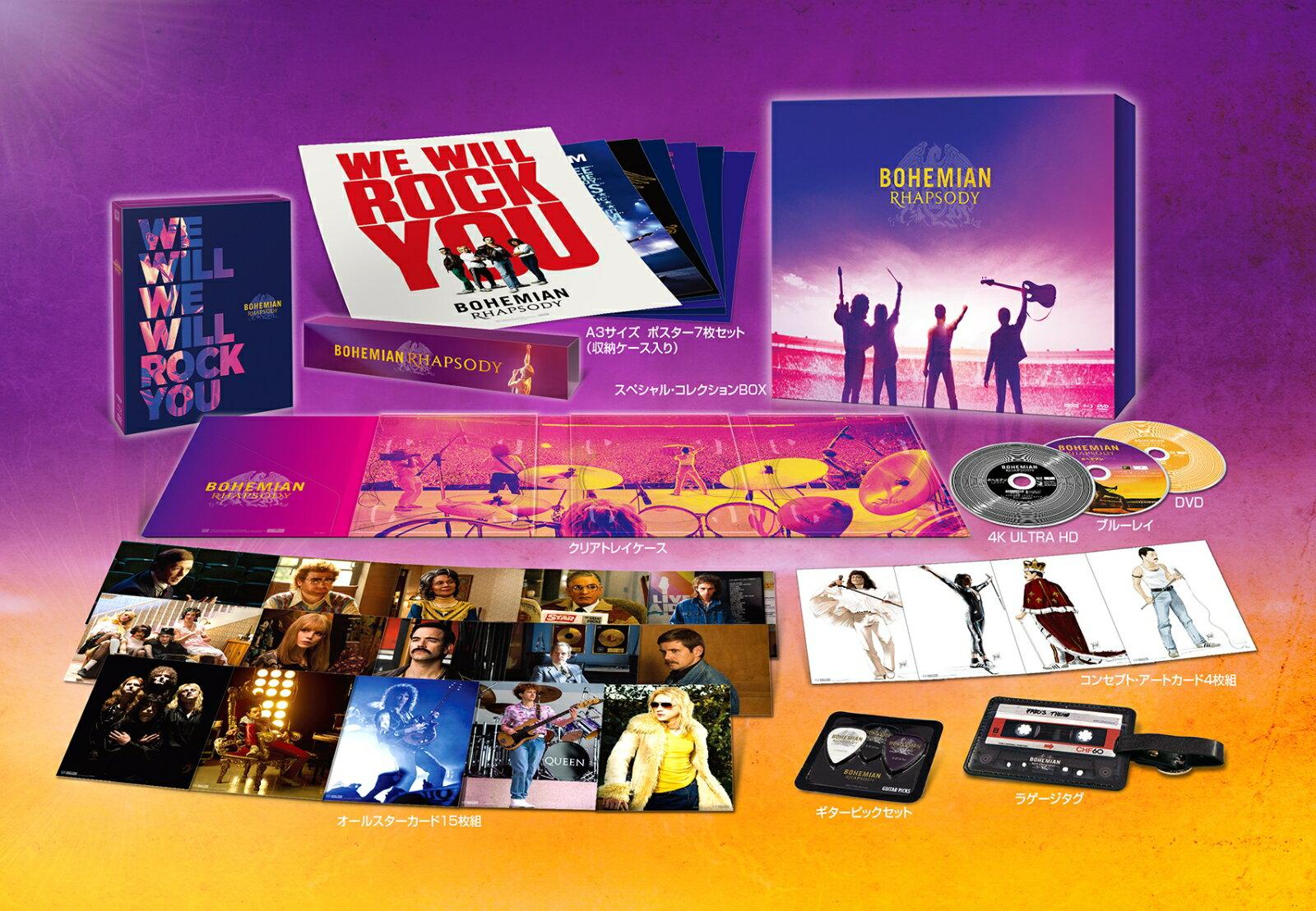 ボヘミアン・ラプソディ 日本限定アルティメットBOX<4K ULTRA HD+2Dブルーレイ+DVD/3枚組>(数量限定生産)【4K ULTRA HD】