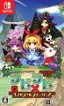 ラビ×ラビ パズルアウトストーリーズ Nintendo Switch版