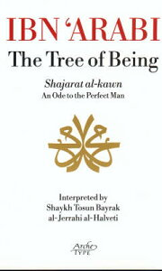 The Tree of Being: An Ode to the Perfect Man TREE OF BEING FIRST EDITION FI [ Ibn Arabi ]