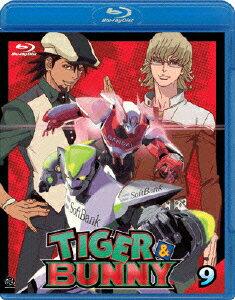 【楽天ブックスならいつでも送料無料】TIGER & BUNNY(タイガー&バニー) 9【Blu-ray】 [ 平田広明 ]