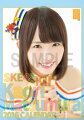 (卓上) 松村香織 2016 SKE48 カレンダー
