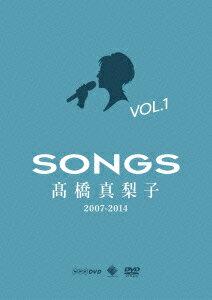 SONGS 高橋真梨子 2007-2014 DVD Vol.1 〜2007-2008〜