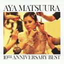 【送料無料】松浦亜弥 10TH ANNIVERSARY BEST(CD+DVD) [ 松浦亜弥 ]