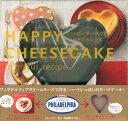 HAPPY CHEESECAKE heartful reci