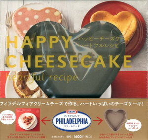 Happy cheesecake heartful recipe