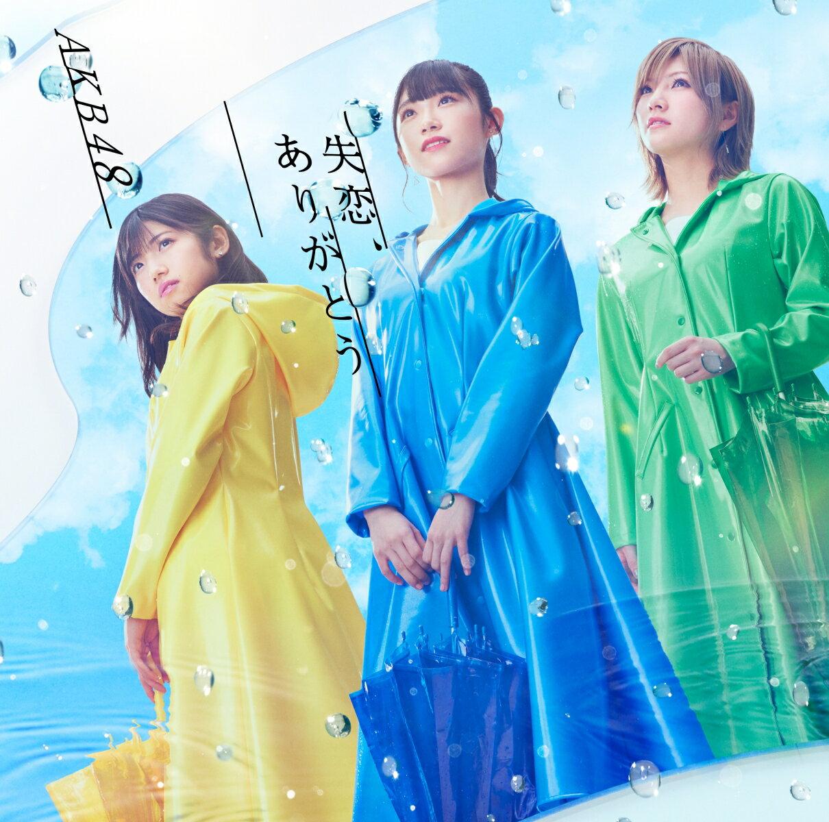 ロック・ポップス, その他  (A CDDVD) AKB48