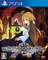 ガレリアの地下迷宮と魔女ノ旅団 通常版 PS4版の画像