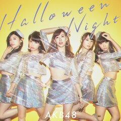 【楽天ブックスならいつでも送料無料】ハロウィン・ナイト (初回限定盤 CD+DVD Type-D) [ AKB48 ]