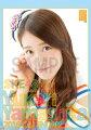 (卓上) 山下ゆかり 2016 SKE48 カレンダー
