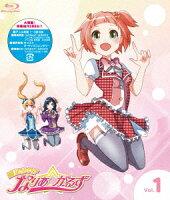 魔法少女?なりあ☆がーるず 1巻【Blu-ray】