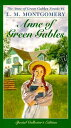 ANNE OF GREEN GABLES:GREEN GABLES #1(A) [ LUCY MAUD MONTGOMERY ]