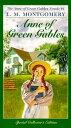 Anne of Green Gables ANNE OF GREEN GABLES (Anne of Green Gables Novels) [ L. M. Montgomery ]