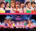 Berryz工房デビュー10周年記念コンサートツアー2014秋~プロフェッショナル~【Blu-ray】 [ Berryz工房 ]