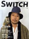 SWITCH(28-10) トータス松本歌わされる男
