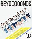 BEYOOOOONDS オフィシャルブック 『 BEYOOOOONDS1 』