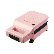 【限定カラー】recolte プレスサンドメーカーキルト ピンク