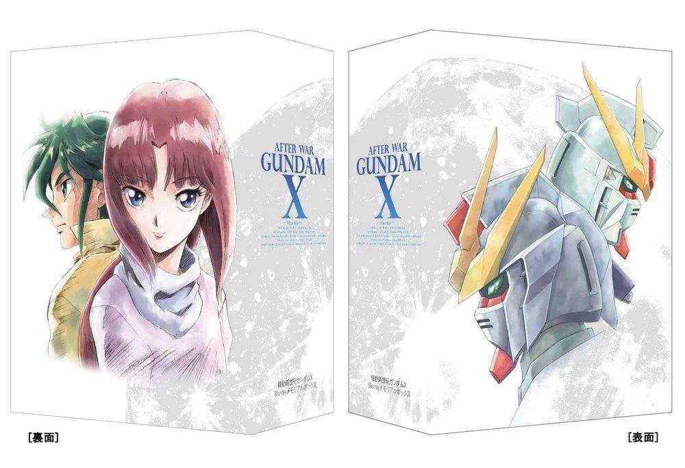 機動新世紀ガンダムX Blu-rayメモリアルボックス【Blu-ray】画像