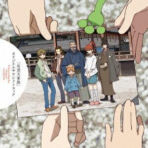 TVアニメ『有頂天家族』オリジナルサウンドトラック画像