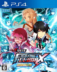 電撃文庫 FIGHTING CLIMAX IGNITION PS4版