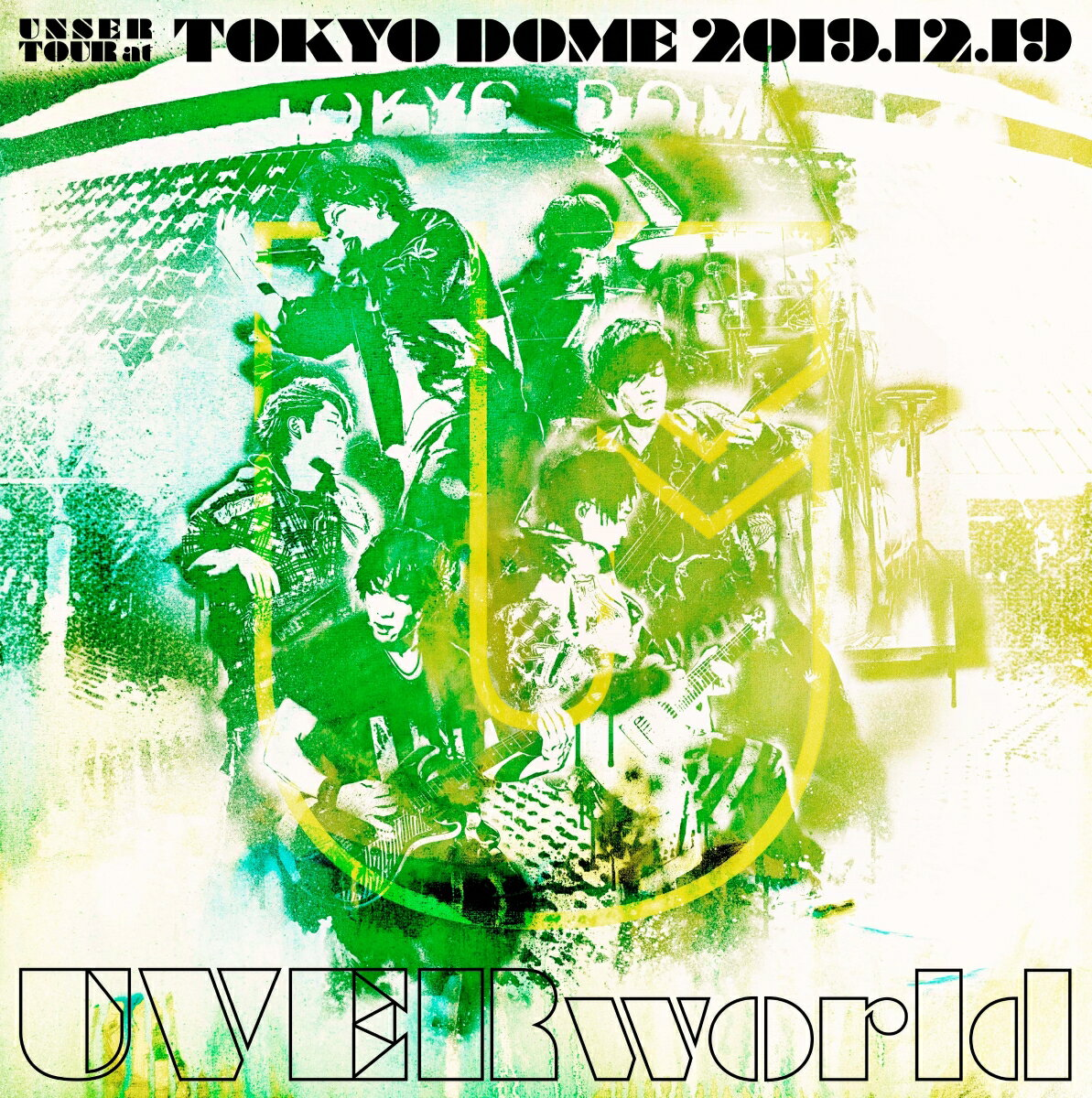 UNSER TOUR at TOKYO DOME(初回生産限定盤)【Blu-ray】