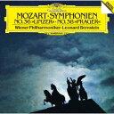 モーツァルト:交響曲第36番≪リンツ≫ 交響曲第38番≪プラハ≫ [ レナード・バーンスタイン ]