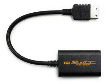 【DC用】 HDMIコンバーター