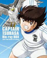 キャプテン翼 Blu-ray BOX 〜中学生編 上巻〜【Blu-ray】
