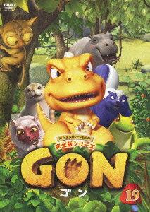 GON-ゴンー 19画像