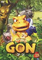 GON-ゴンー 19