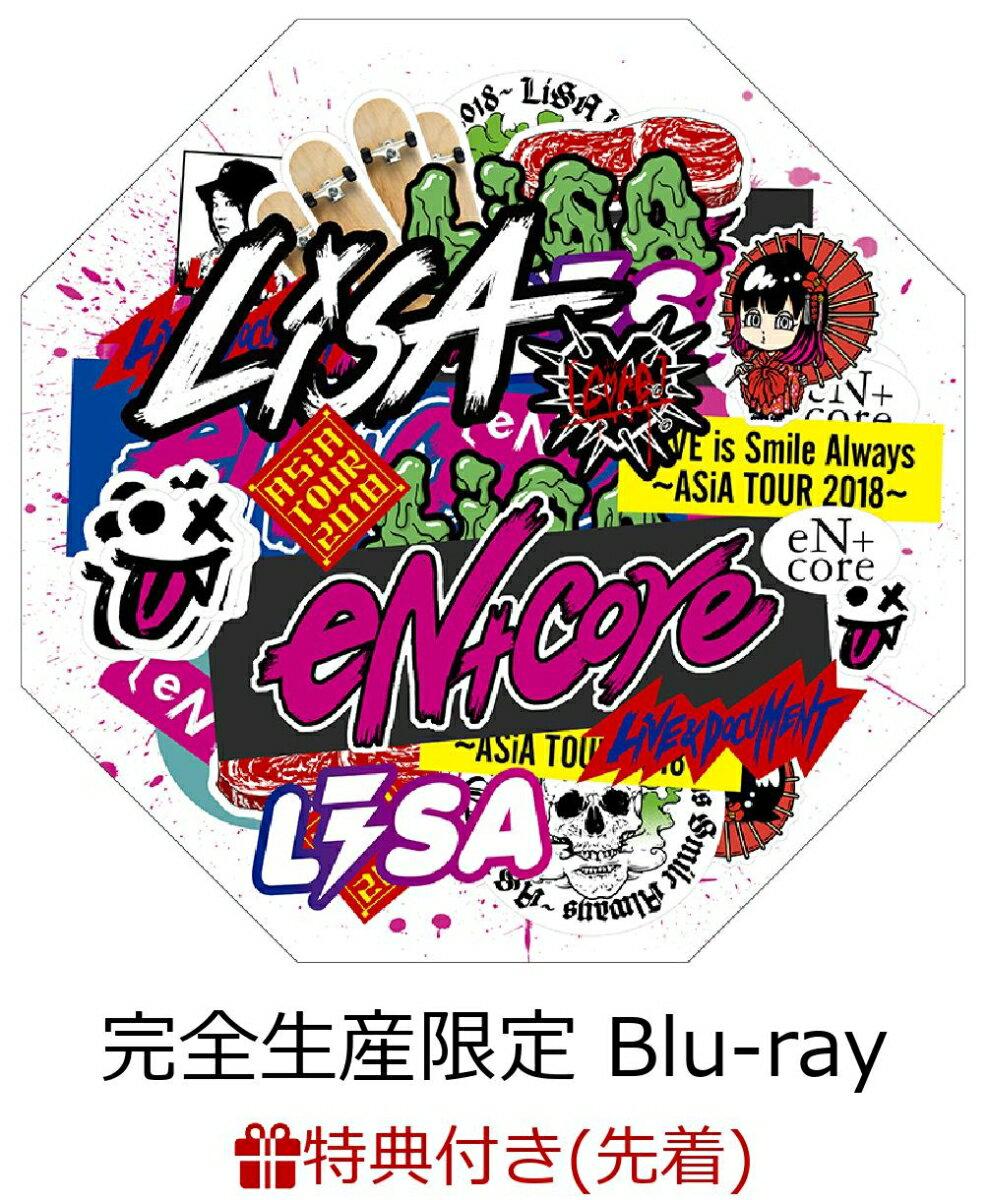 【先着特典】LiVE is Smile Always 〜ASiA TOUR 2018〜 [eN] LiVE & DOCUMENT(完全生産限定盤)(ステッカーシート付き)【Blu-ray】