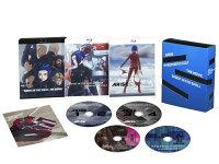 攻殻機動隊ARISE/新劇場版 Blu-ray BOX【Blu-ray】