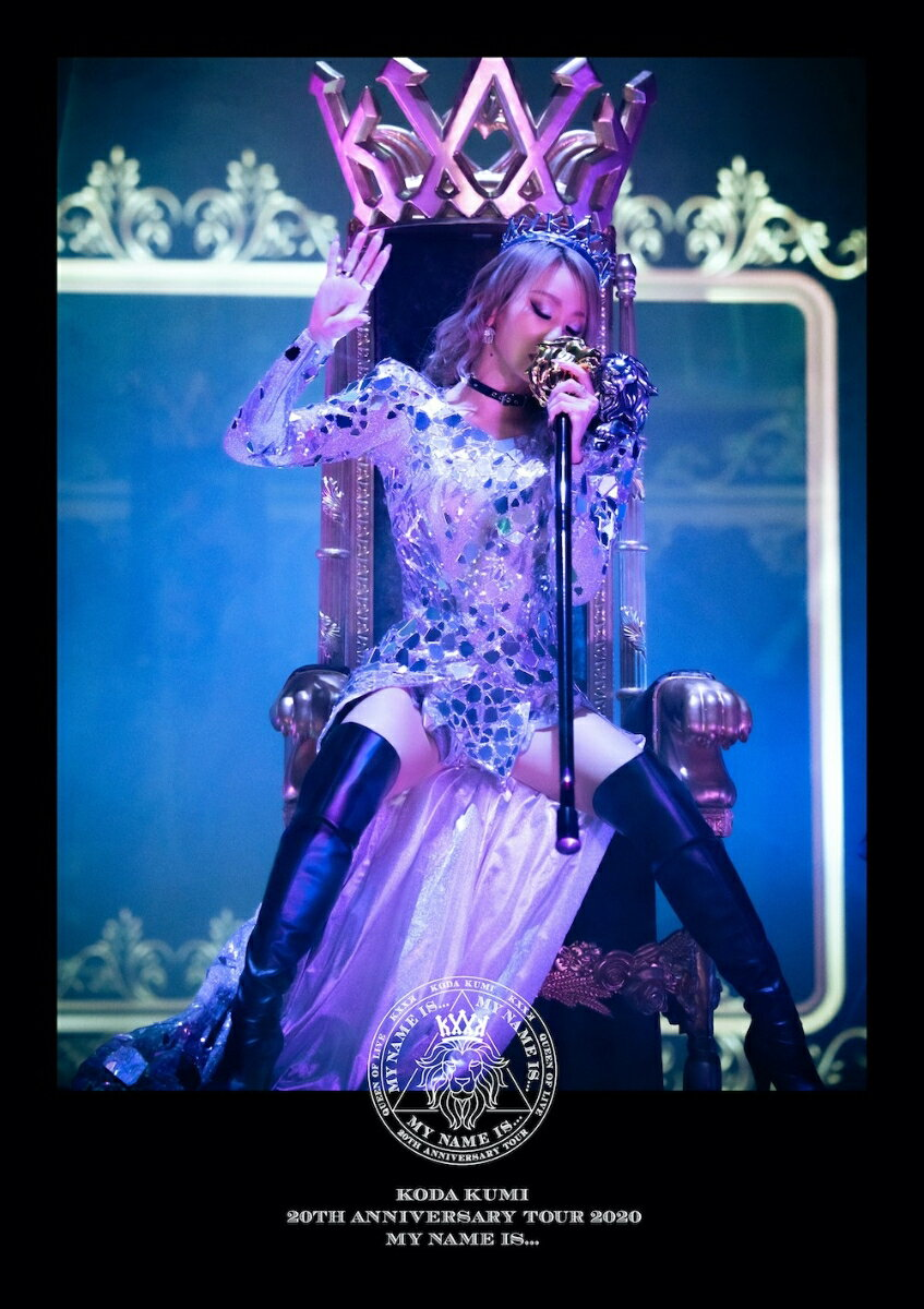 KODA KUMI 20th ANNIVERSARY TOUR 2020 MY NAME IS...