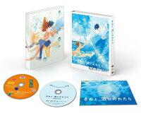 きみと、波にのれたら Blu-ray 豪華版【Blu-ray】