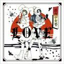 LOVE (初回限定盤 CD+DVD) [ 筋肉少女帯 ]