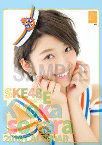 (卓上) 磯原杏華 2016 SKE48 カレンダー【生写真(2種類のうち1種をランダム封入)…
