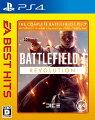 EA BEST HITS バトルフィールド 1 Revolution Editionの画像
