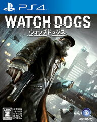 【送料無料】ウォッチドッグス PS4版