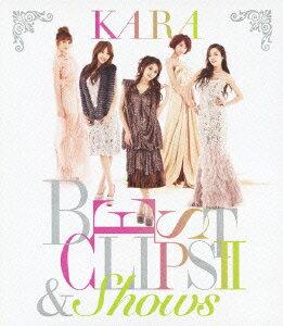 【送料無料】KARA BEST CLIPS 2 & SHOWS【初回限定生産】【Blu-ray】