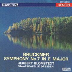 ブルックナー - 交響曲 第6番 イ長調 WAB.106(ヘルベルト・ブロムシュテット)
